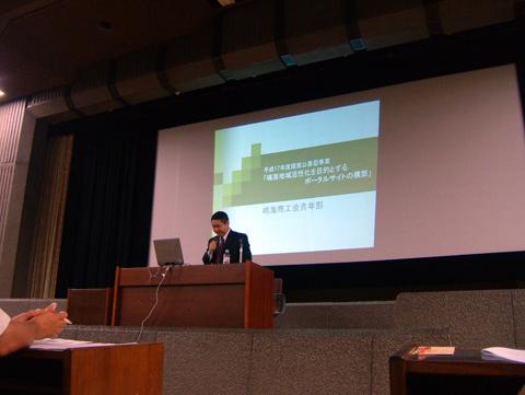 「平成17年度提案公募型事業」成果発表