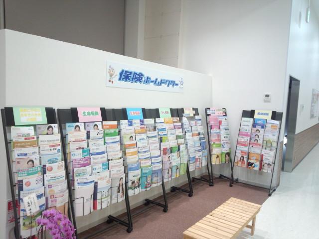 パンフレットは200種類以上取り揃えてあります。