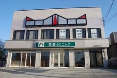 永井敦史法律事務所