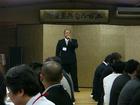 第32回 青年部通常総会(2010/5/17) 1